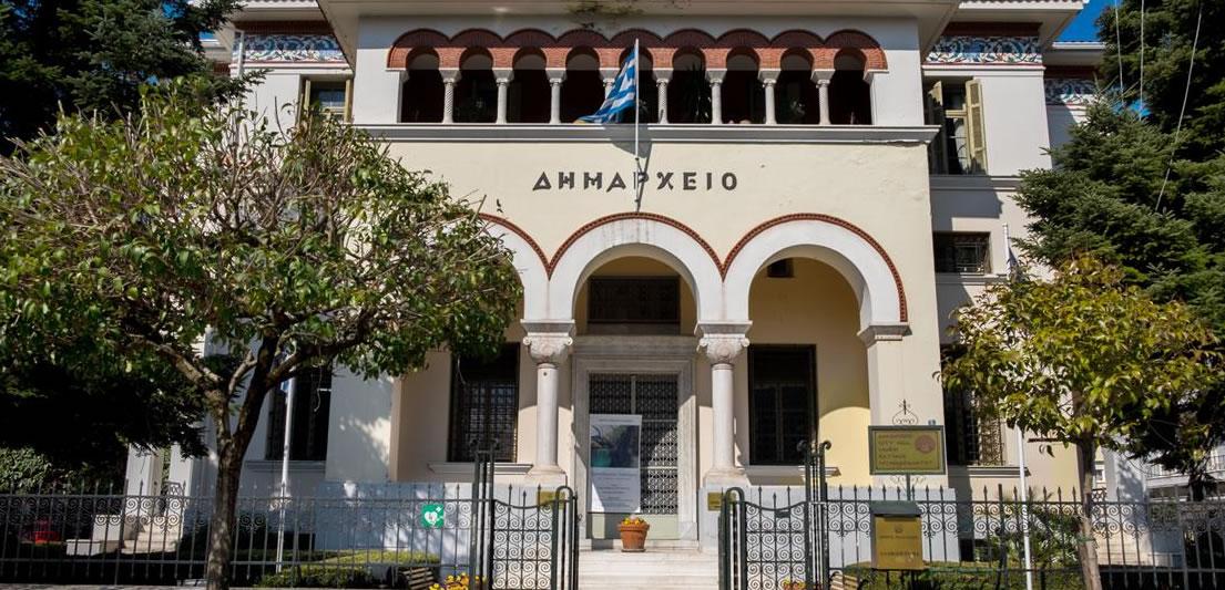 dimarxeio – Δήμος Ιωαννιτών
